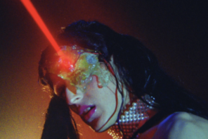 Arca has officially announced the details of her new album KiCk i