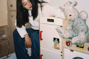 """Ahead of her new record—out on 12"""" and digitally on June 26th on Ninja Tune—박혜진 Park Hye Jin has today released the EP's title track """"How can I."""""""