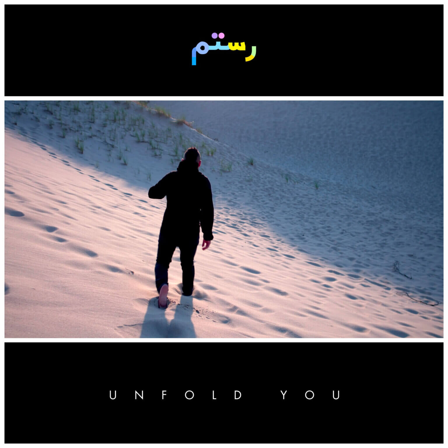 """Producer/singer Rostam, has shared a new song entitled """"Unfold You"""""""