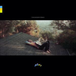 Rostam Announces 'Changephobia' LP
