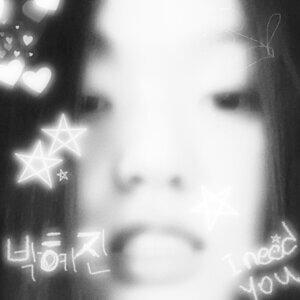 """박혜진 Park Hye Jin, has dropped the final single """"I Need You,"""" the track is off her forthcoming release Before I Die"""