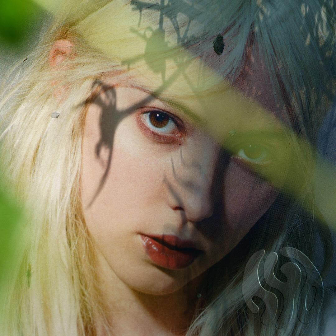 """Hyd has Shared her New Caroline Polachek Single """"SKIN 2 SKIN."""" The track is off the multi-artist's self-titled release, available 11/5"""